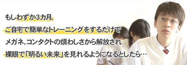 siryoku1.jpg