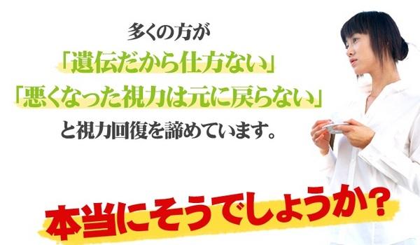 siryoku2.jpg